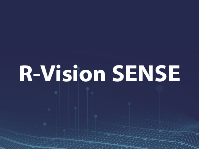 R-Vision представила аналитическую платформу R-Vision SENSE