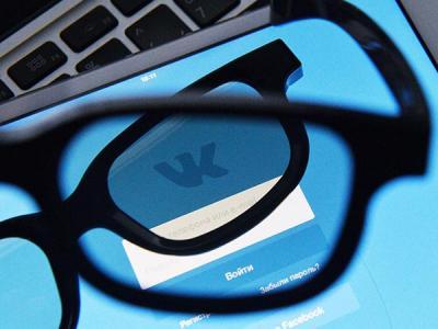 Роскомнадзор запретил сбор данных пользователей ВКонтакте