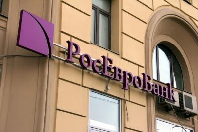 РосЕвроБанк выбрал PT Application Firewall для защиты своего сайта