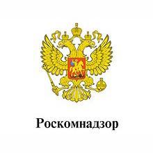 Роскомнадзор поддержал запрет анонимайзеров в рунете