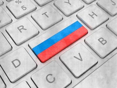 Доля российских решений  в ключевых отраслях превысила 50%