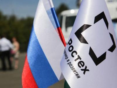 В Ростехе обсудили способы защиты от кибер-вирусов Petya и WannaCry