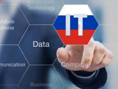 Ростелеком, Росатом и Роскосмос займутся развитием российского рынка ИТ