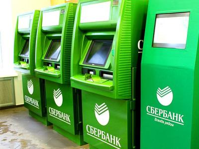 Киберпреступники придумали новый способ взлома банкоматов Сбербанка