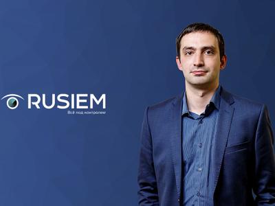 Обострение борьбы на рынке SIEM: эксперт Group-IB перешёл в RuSIEM