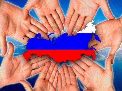 Девять из десяти россиян дорожат своими персональными данными