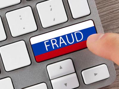 Питер и Ленобласть — лидеры России по росту киберпреступлений