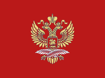 МИД России фиксирует рост числа кибератак с подсетей хостеров в США