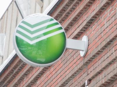 Сбербанк: Утекшие файлы банка не являются конфиденциальными