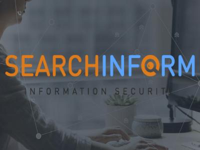 Сёрчинформ Интеграция открывает направление ИБ-аутсорсинга