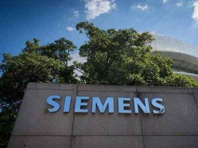 Уязвимость повышения привилегий затрагивает продукты Siemens