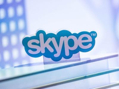Баг в Skype позволяет выполнить на уязвимой машине произвольный код