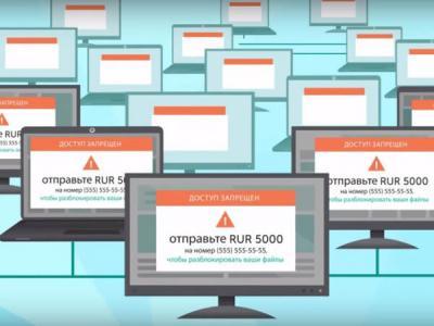 ЛК не подтвердила угрозу масштабной атаки вирусов-шифровальщиков