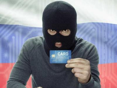 Генпрокуратура составила портрет типичного российского киберпреступника