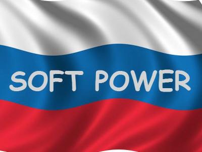 До 2022 года госкомпании России должны перейти на отечественный софт