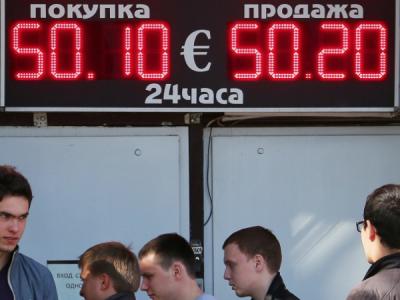 Эксперты: Киберпреступники могут влиять на курсы акций и валют