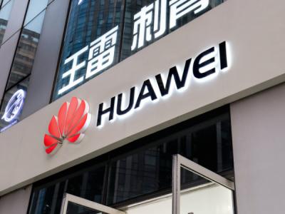 Глава Huawei: За последние 30 лет у компании не было проблем с ИБ