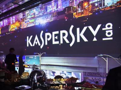 Лаборатория Касперского помогла ФБР поймать обидчика АНБ