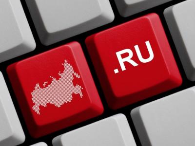 Законопроект об управлении рунетом может угрожать его стабильности