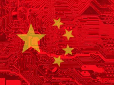 В Пекине создадут национальный парк кибербезопасности