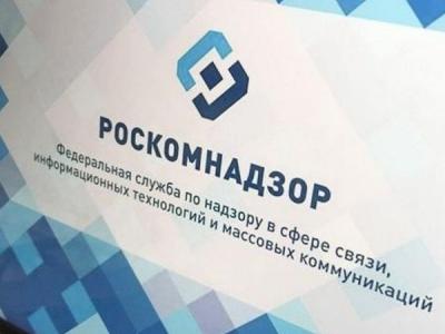 В Роскомнадзоре рассказали о постоянных кибератаках на ресурсы ведомства