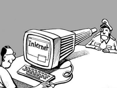 Сбербанк Онлайн теперь обязан выдавать спецслужбам данные россиян