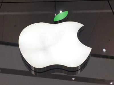 Сотрудник Apple попался на краже коммерческой тайны для конкурента