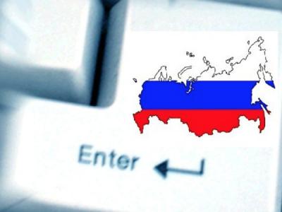Устойчивость Рунета обойдется России в 600 млн рублей за 2019 год