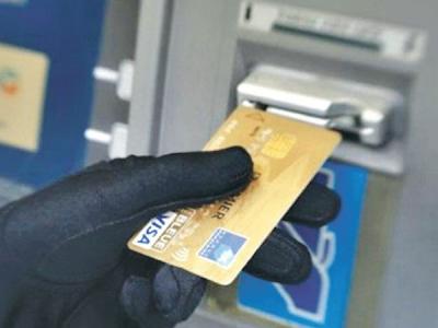 За мошенничество с банкоматом подросток получил шесть месяцев условно