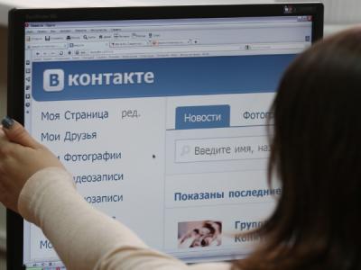 Владелец крупного паблика подает в суд на ВКонтакте за выдачу данных МВД