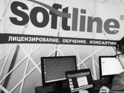 Оборот Softline за 2018 календарный год вырос на 19% (в долл.)