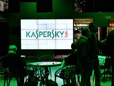 В 2018 году Лаборатория Касперского заработала $726 млн