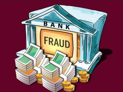 Киберпреступники выводили деньги из банков, прикрываясь ФинЦЕРТ