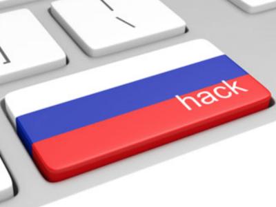 Microsoft сообщила об атаках якобы российской группы Strontium на Европу