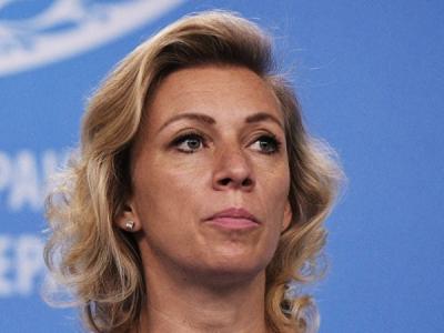 Захарова: Это нападение на российское информационное пространство