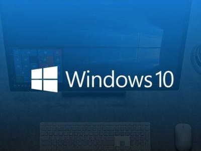 Обновление Windows 10 устраняет проблему производительности процессоров