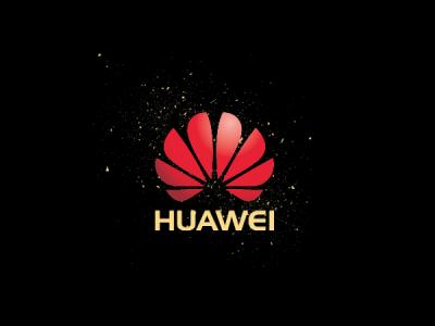 Huawei USG6000 и Huawei USG9500 успешно прошли сертификацию ФСТЭК России