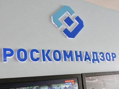 Роскомнадзор: Атака на Яндекс не могла быть следствием блокировки по IP