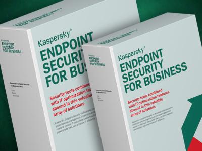 В Kaspersky Security для бизнеса появился адаптивный контроль аномалий