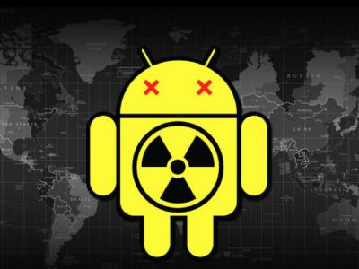 В Google Play Store найдена правительственная программа-шпион