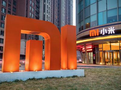 Xiaomi и HackerOne запустили программу по поиску уязвимостей