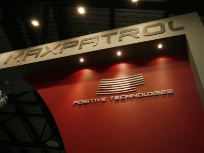 MaxPatrol SIEM позволяет выявлять аномалии в активности пользователей