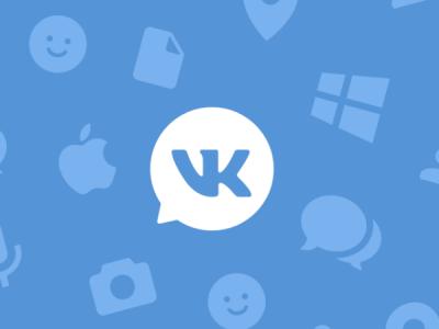 75% дел об экстремизме были заведены по материалам во ВКонтакте