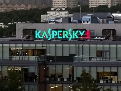 Еврокомиссия: Кибершпионаж со стороны Лаборатории Касперского не доказан
