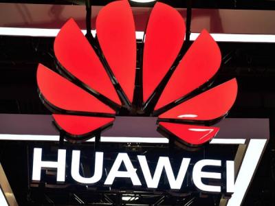 ЦРУ: Huawei спонсируется органами государственной безопасности Китая