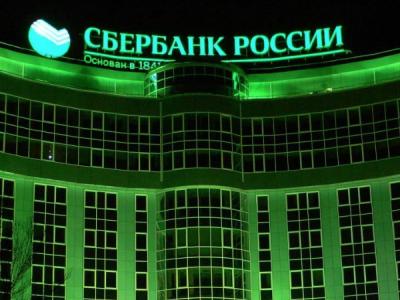 Сбербанк пригласил Маска, Митника, Гейтса и Дурова на ICC-2019