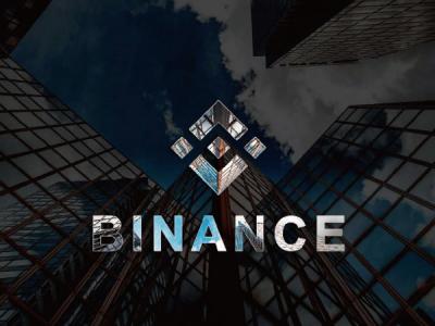 Киберпреступники похитили $41 млн у топовой криптовалютной биржи Binance