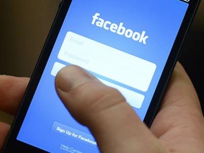 Facebook вернула опцию, позволяющую просмотреть профиль от третьего лица