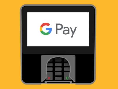 Настройки конфиденциальности Google Pay были спрятаны за специальным URL