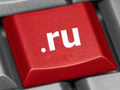 Названы условия, способные привести к изоляции Рунета